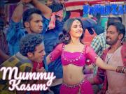 Mummy Kasam Full Video | NAWABZAADE | Raghav | Punit | Dharmesh | Sanjeeda | Gurinder | Payal |Ikka