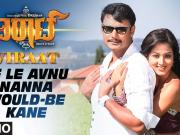 Le Le Avnu Nanna Would Be Kane_Viraat [2016]  Darshan, Isha Chawla, Vidisha -720p HD