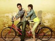 PK Official Teaser HD