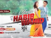 Ghum By Habib Wahid Ft.Mithila