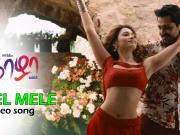 Eiffel Mele _ Thozha [2016] Karthi _ Nagarjuna _ Tamannaah 720p HD
