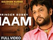 Naam _ Amrinder Bobby [2015] 720p HD