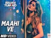 Maahi Ve _Wajah Tum Ho [2016] 720p HD