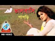 Bhalobashi - Papri - (2015)  720p