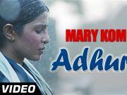 Adhure (Mary Kom) HD
