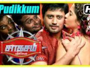 Pudikkum _ Saahasam [2016]  Shankar Mahadevan,Shreya Ghoshal  720p HD