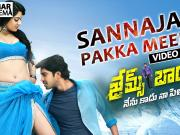 James Bond Telugu Movie Sannajaji Pakka Meeda Song (Allari Naresh, Sakshi Chowdary)
