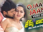 James Bond Telugu Movie O  Jane Jana Song (Allari Naresh, Sakshi Chowdary)