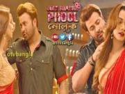 জলে ভাসা ফুল BHAI BHAI NET