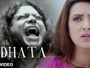 Bidhata Sweetheart Movie Song