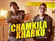 Chamkila Kharku - Dr.Zeus & Sharmilla [2015] 720p HD