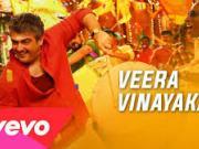 Veera Vinayaga_Vedalam [2015] Tv Rip_x264