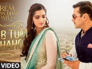Jab Tum Chaho  - Prem Ratan Dhan Payo [2015] Salman Khan & Sonam Kapoor  720p HD