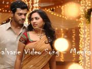 -Chellam - Megha - Full Video Song
