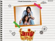 Sheddho Bhaat - Family Album (2015) By Anupam Roy Ft. Paoli Dam 720p HD