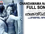 Chandamama Navve Full Video Song Businessman Movie Mahesh Babu Kajal Aggarwal
