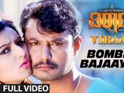 Bombdi Bajaaysu_ Viraat [2016] Darshan, Isha Chawla, Vidisha 720p HD