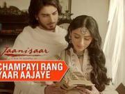Champayi Rang Yaar Aa Jaye - Janisaar [2015] 720p HD