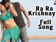 Ra Ra Krishnayya_ Itu Ra Ra Krishnayya [2014] 720p HD