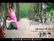 Tui Amar Nodi Holi Na [2016] by Lutfor Hasan 720p HD