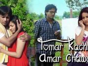 Tomar Kachhe Aamar Chawa - Premer Iti Kotha [2015] 720p HD