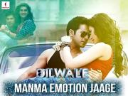 Manma Emotion Jaage_Dilwale _ Varun Dhawan _ Kriti Sanon_HD