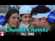 Chanda Chamke