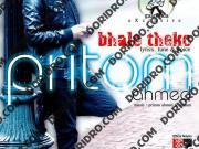 BHALO THEKO by PRITOM AHMED