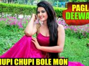 Chupi Chupi Bole Mon - Pagla Deewana (2015) - 720p