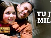 Tu Jo Mila_Bajrangi Bhaijaan_[2015] Salman Khan, Nawazuddin, Harshaali 720p HD