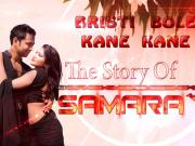Bristi Bole (Teaser) - The Story Of Samara (2015) - 720p Full HD