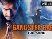Gangster Baby Official Full Song Video - Action Jackson - Ajay Devgn, Manasvi Mamgai