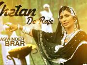 Khetan De Raje - Jaswinder Brar [2015] 720p HD