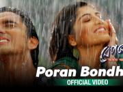 Poran Bondhua _ Beparoyaa _[2016] Divya Kumar _ Indra _ Pijush Saha _ Surya & Papri - 720p HD
