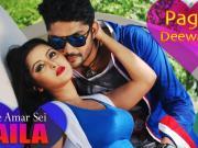 Tui Je Amar Sei Laila - Pagla Deewana (2015) - 720p