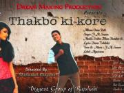 Thakbo ki kore-2015-  By F A Sumon _HD
