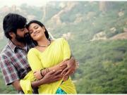 Rummy - Koodamela Koodavechi Video