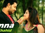 Konna (2015) - Shahid - Office Video - 720p