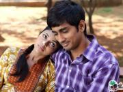 Kadhalil Sodhappuvadhu Yeppadi - Tamil Movie