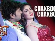 Chakboom Chakboom - Gunda The Terrorist (2015) - 720p