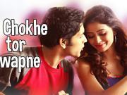 Du Chokhe - Bawal [2015] - 720p Full HD