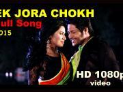 Ek Jora Chokh - Antaranga (2015) - 720p HD