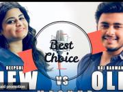 New vs Old Bollywood Songs Mashup MP3 Audio | Raj Barman ft. Deepshikha | By Bhadresh