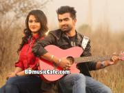 -Bangla New Song 2015 - Imran Ft. Zhilik - Beshamal