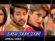 Baby Jaan BHAI BHAI NET 01635714425