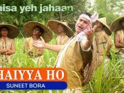 Haiya Ho - Aisa Yeh Jahaan [2015] Palash & Ira 720p HD