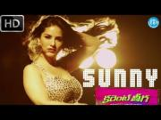 Sunny O Sunny _Current Theega [2015] (720p) HD