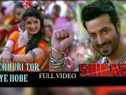 Uth Chhuri Tor Biye Hobe_ Shikari  [2016] By Shakib Khan _ Srabanti _ 720p HD
