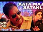 Aata Majhi Satakli - Full song - Yo yo honey singh ( Singham Returns) HD 720p