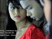 Bhalobashi Jare Shovon D Costa Official Music Video 2014 Full HD